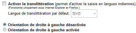 google translittération email
