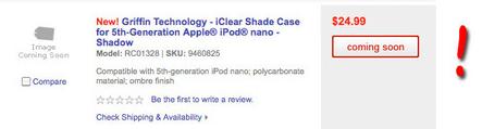 ipod-nano-5g-housse