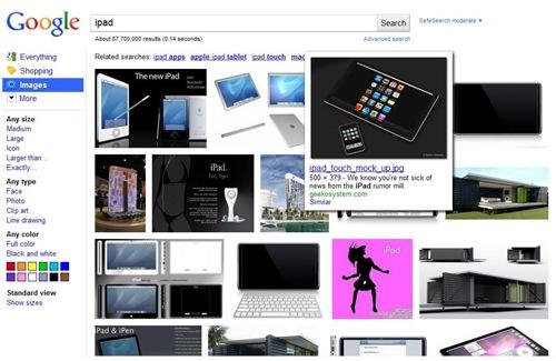 nouveau google images