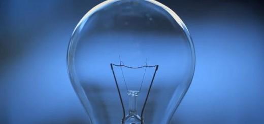 megaman-ampoules