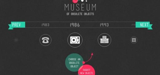 museum-obsolete-object